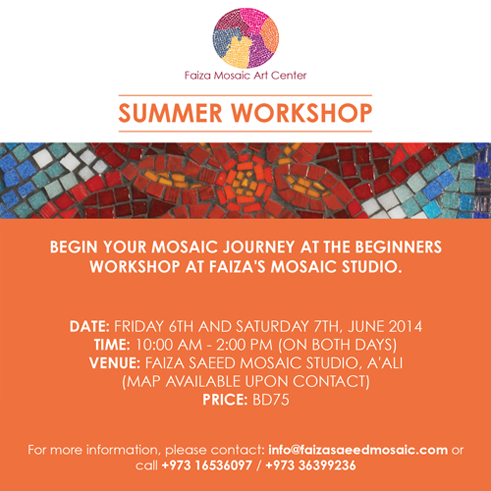 summer-workshop-f2